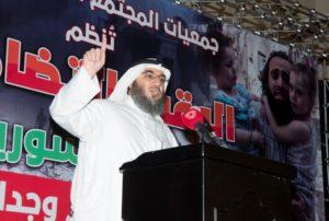 محمد الحسيني - حلب