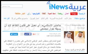 ندوة المتقاعدين - العربية نيوز
